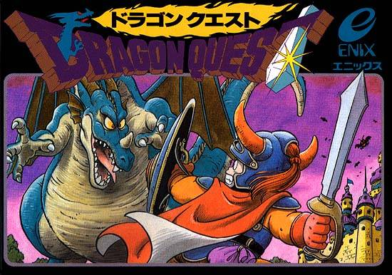 55325-Dragon_Quest_(Japan)-2