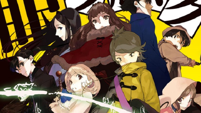 occultic-nine-game-init
